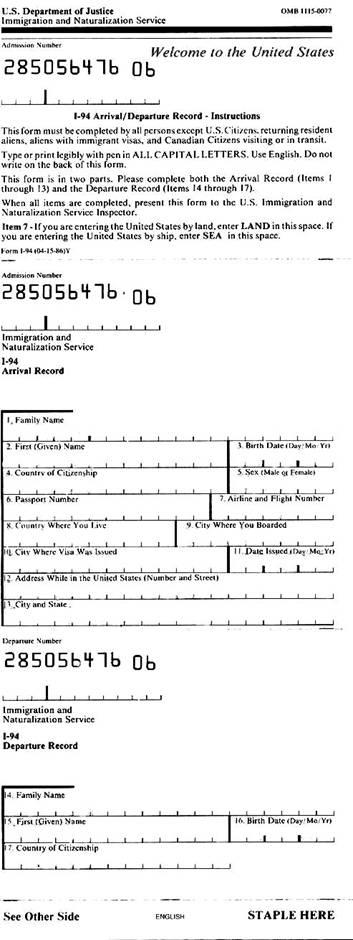 Заявление p14001 образец заполнения - 9